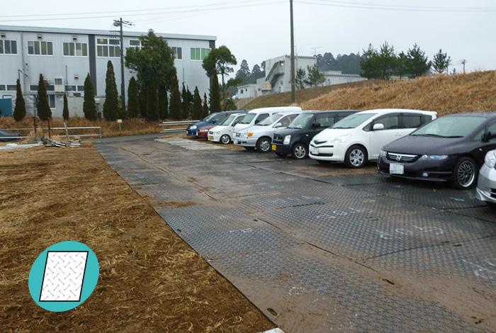 仮設駐車場